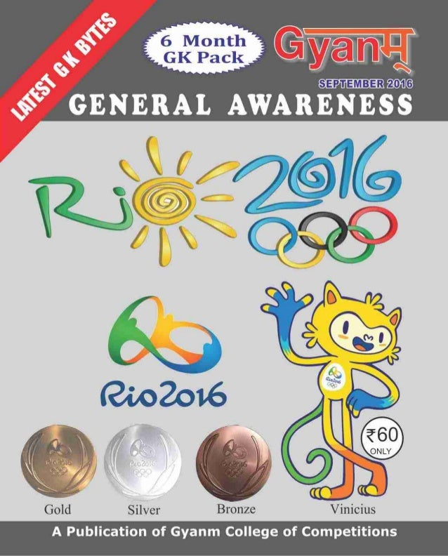 355ad4843b99e4 GENERAL AWARENESS – SEPTEMBER 2016 1 Rio Olympics 2016 Olympic Games are  the world's biggest sports ...