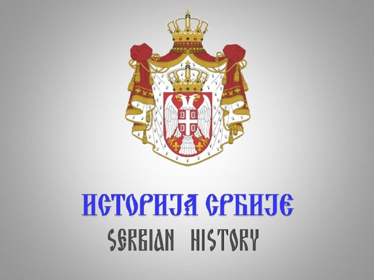 Older historiography was taken as reliable, the data written by theByzantine Emperor Constantine Porphyrogenitus, about th...