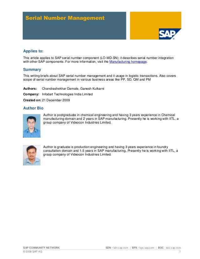 Serial number table in sap delivery | ERP LE - 2019-02-22