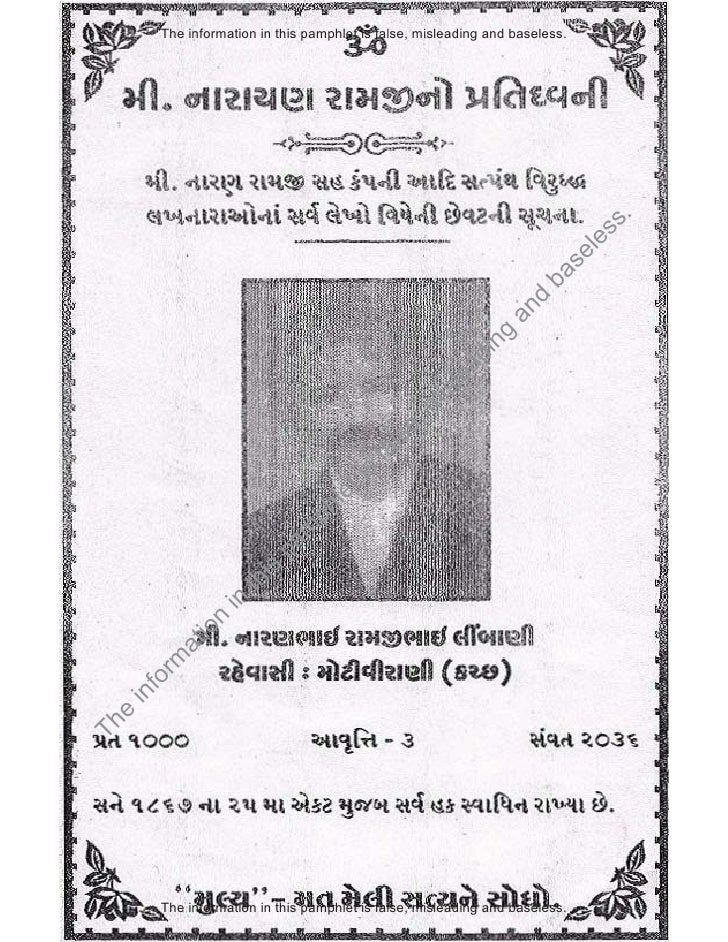 The information in this pamphlet is false, misleading and baseless.                                                       ...