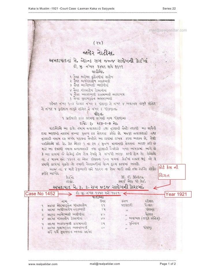 Kaka is Muslim -1921 -Court Case -Laxman Kaka vs Saiyyeds                                                                 ...