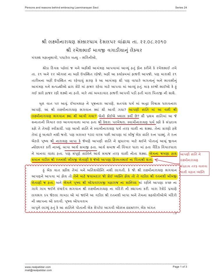 Persons and reasons behind embracing Laxminarayan Sect                                                                    ...