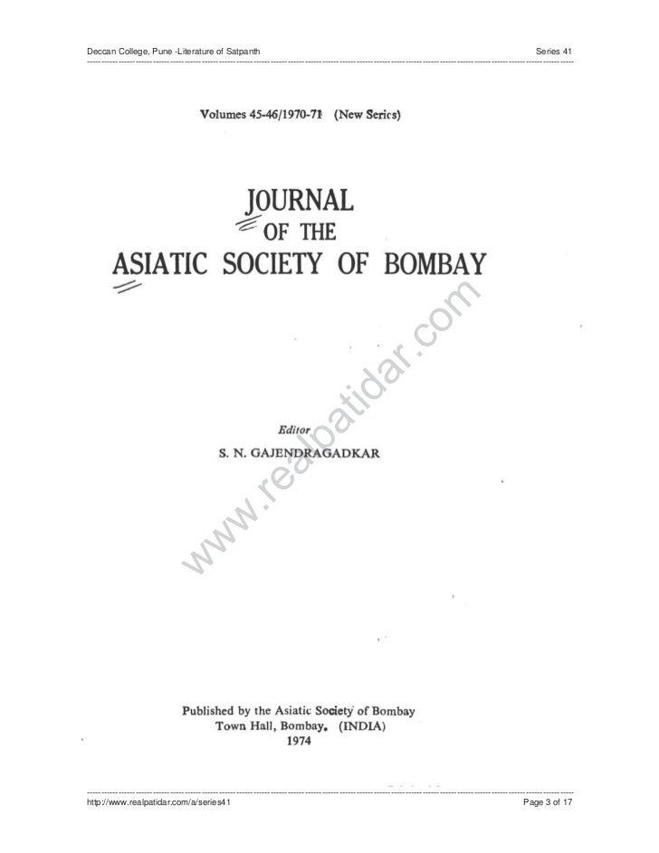 Deccan College, Pune -Literature of Satpanth                                                                              ...