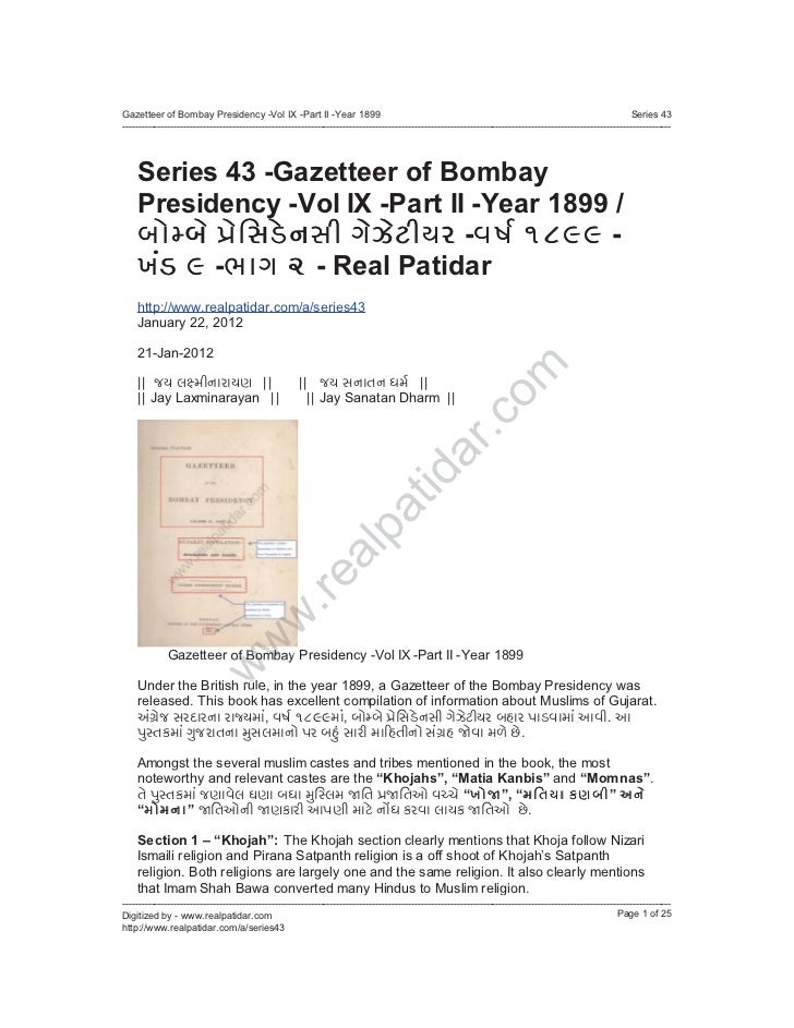 This gazetteer contains         information on Muslims and         Parsi Population of GujaratThe Gazetteer is prepared an...