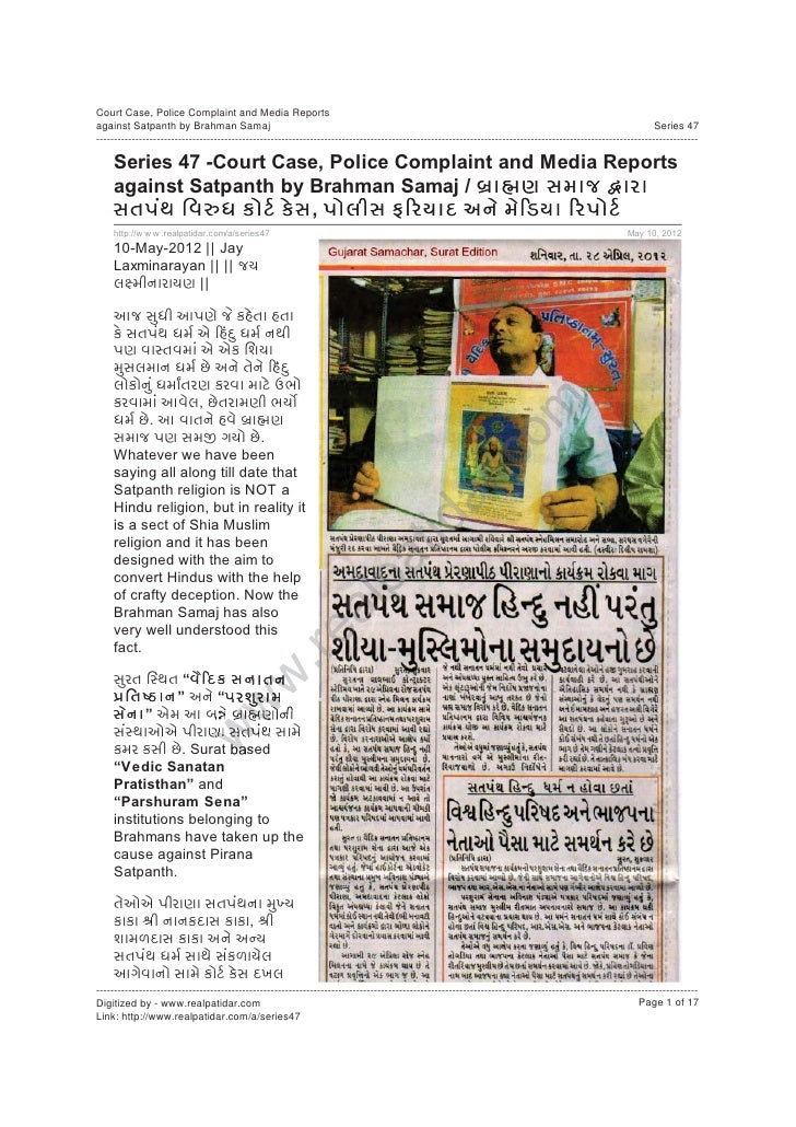 Court Case, Police Complaint and Media Reportsagainst Satpanth by Brahman Samaj                                           ...