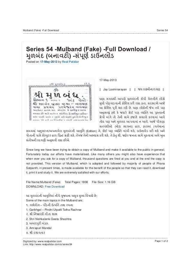 Posted on 17-May-2013 by Real Patidar17-May-2013   Jay Laxminarayan         ...( ) , ( )/ (Edition) , ,, , ,.Since long we...
