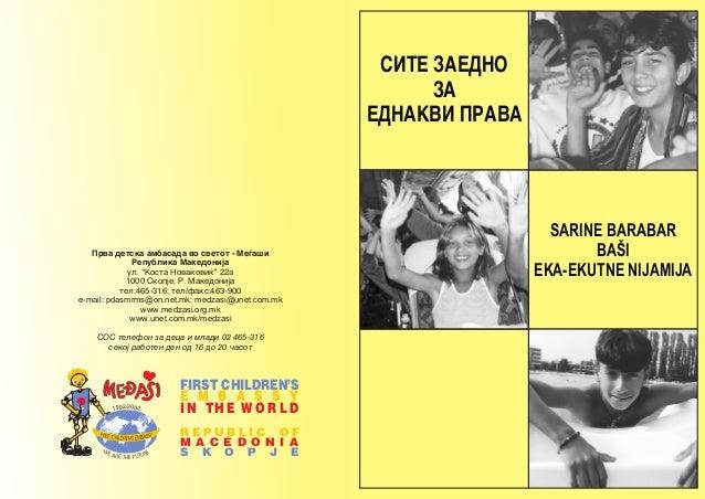 "SITE ZAEDNO ZA EDNAKVI PRAVA  Prva detska ambasada vo svetot - Me|a{i Republika Makedonija ul. ""Kosta Novakovi}"" 22a 1000 ..."