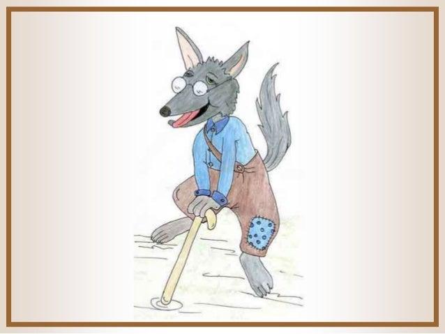 Será que o lobo é mau - Amor ao Próximo