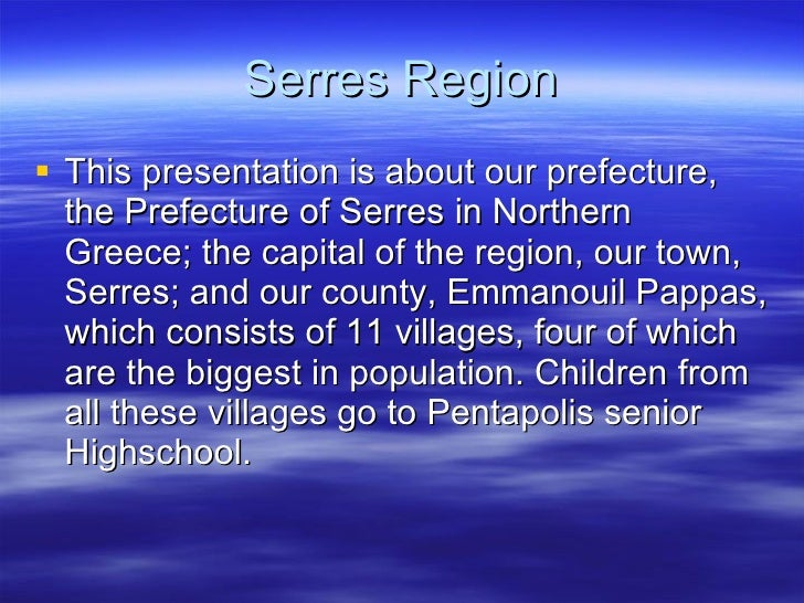 Serres Region <ul><li>This presentation is about our prefecture, the Prefecture of Serres in Northern Greece; the capital ...