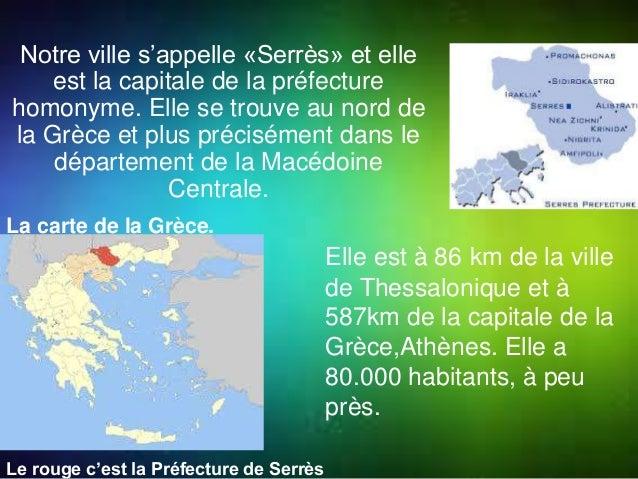 Notre ville s'appelle «Serrès» et elle  est la capitale de la préfecture  homonyme. Elle se trouve au nord de  la Grèce et...