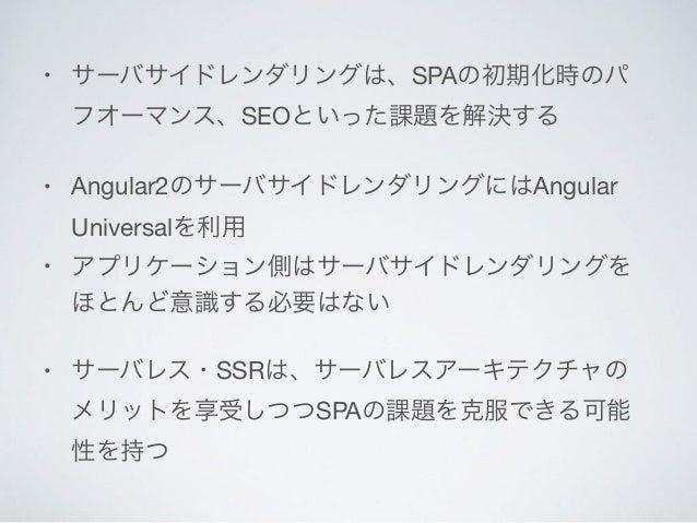 Writing service in angular 2
