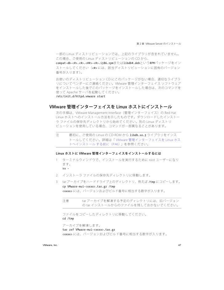 Gz 解凍 tar 圧縮・解凍のお話(zip, tar,