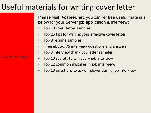 Server Cover Letter Sample. Cover Letter. Server Cover Letter
