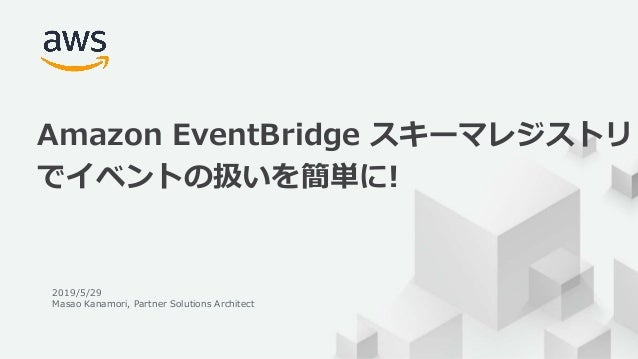 © 2020, Amazon Web Services, Inc. or its Affiliates. All rights reserved. 2019/5/29 Masao Kanamori, Partner Solutions Arch...