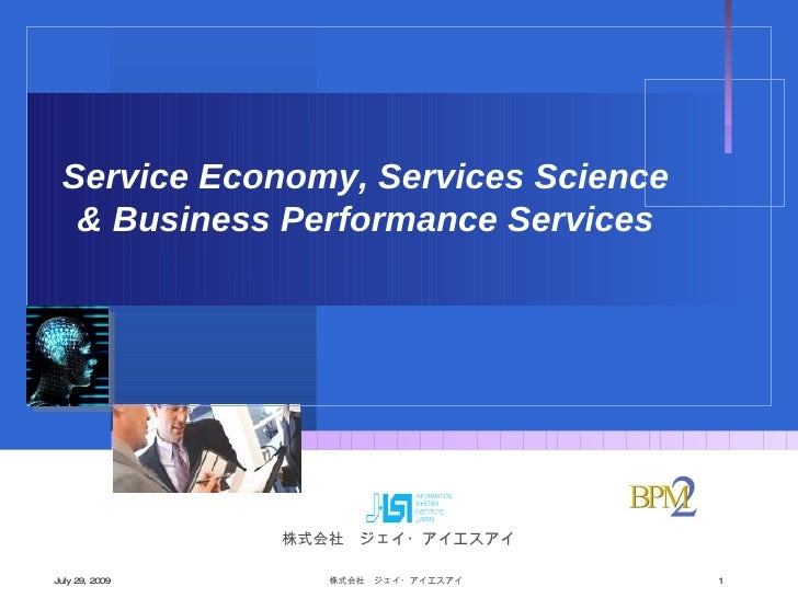 Service Economy, Services Science & Business Performance Services