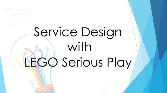 1 Service Design with LEGO Serious Play ﻣﻮﻻیﯾﺎﻋﻠﯿﮏاﻟﺴﻼم ،اﻟﺰﻣﺎنﺻﺎﺣﺐﯾﺎ -ﻋﻠﯿﮏاﻟﻠﻪ-ﺻﻠﯽ !…ادرﮐﻨﯽ
