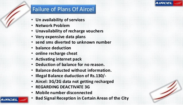 aircel marketing strategy How reliance jio get the huge success in the market with their marketing strategies aircel have the 2g or 3g services and the speed of their networks are only.