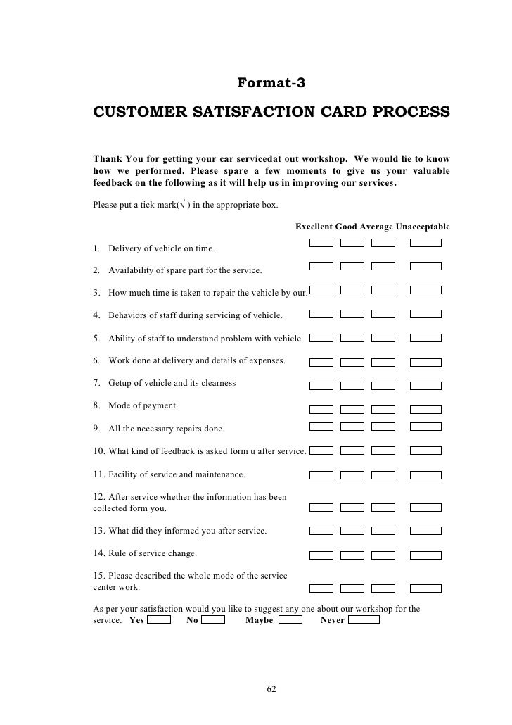 Service Feedback Form