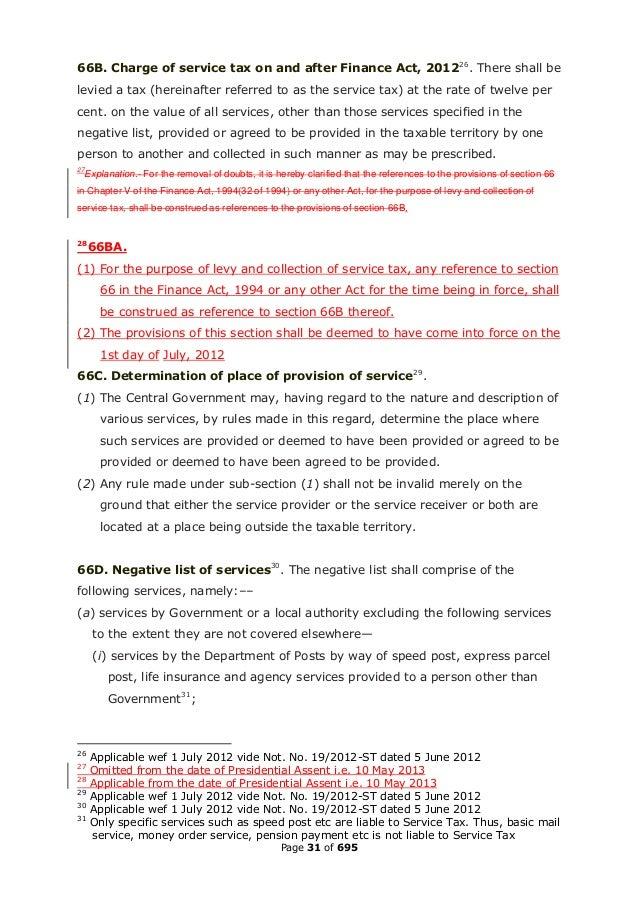 Tax act pdf service