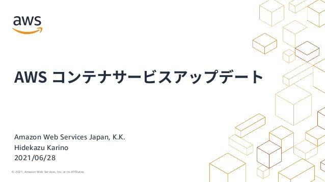 [20210628] JAWS-UG コンテナ支部 AWSコンテナサービスアップデート