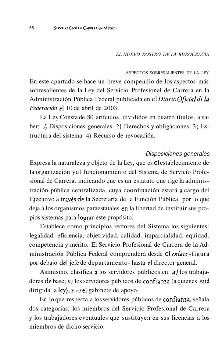 Servicio Civil de Carrera en México
