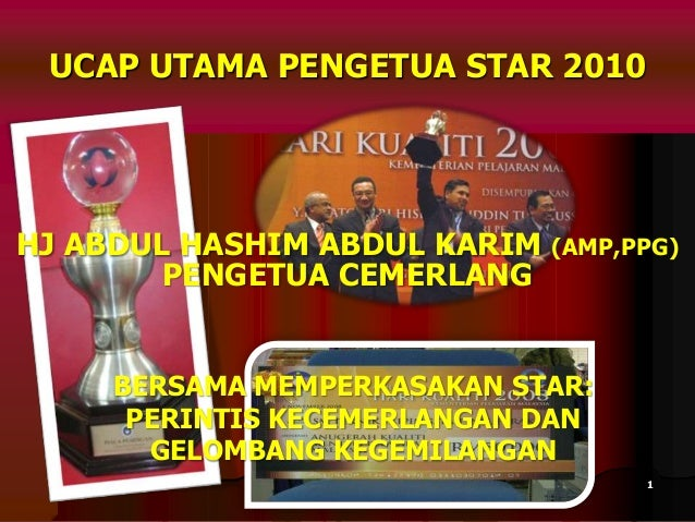 UCAP UTAMA PENGETUA STAR 2010HJ ABDUL HASHIM ABDUL KARIM (AMP,PPG)        PENGETUA CEMERLANG     BERSAMA MEMPERKASAKAN STA...