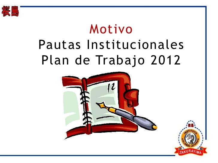 Zakurayima Plan 2012 Slide 2
