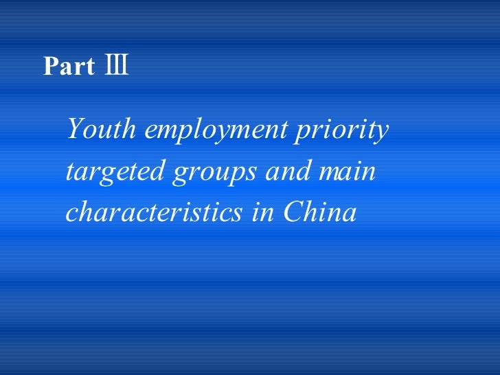 """rural youth unemployment is the failure of educational policy in australia Of africa's unemployed 60% are young people and youth unemployment rates are  arab spring"""" malik and awadallah (2011) point to the """"singular failure"""" of the arab world to develop a private sector that is independent, competitive and integrated into global markets  youth who are not in employment, education, or training as a."""