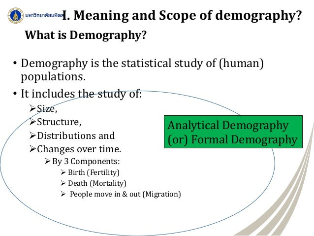 an introduction to the analysis of human population Taken with many grains of salt, one plausible range of future population sizes for the year 2050 runs from 7 billion to 12 billion, studies of how many people fifth bes lecture population, economics, environment and culture: an introduction to human carrying capacity 1997 joel e cohen.
