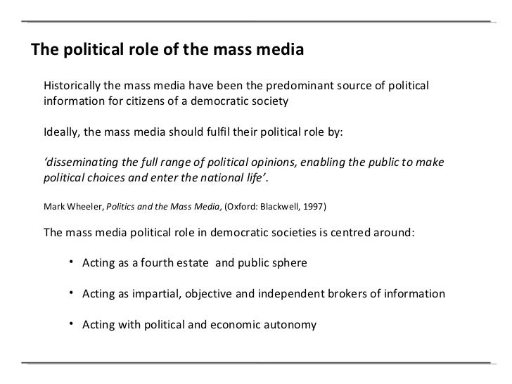 Mass Media and their Role in Modern Times – Essay
