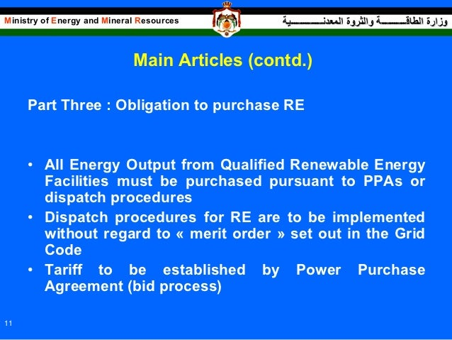 decree of the minister of mines Law on electricity_010202 law for establishment of the ministry of industry, mines and energy months after the effective date of this law the prime minister.