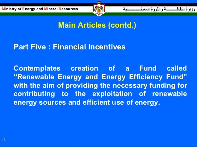 Section of Environment, Energy, and Resources