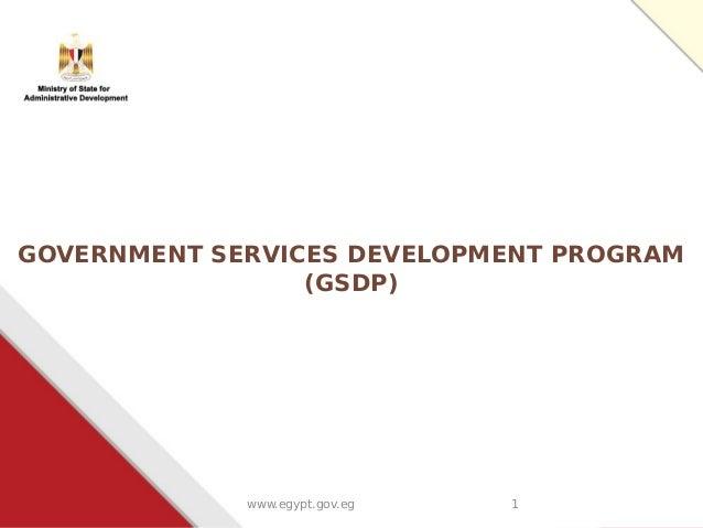 GOVERNMENT SERVICES DEVELOPMENT PROGRAM (GSDP)  www.egypt.gov.eg  1  1/11