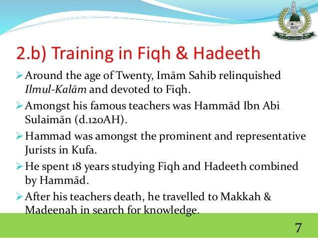 Imām Abu Hanifah(ra) Life, Legacy, Methodology and Fiqh