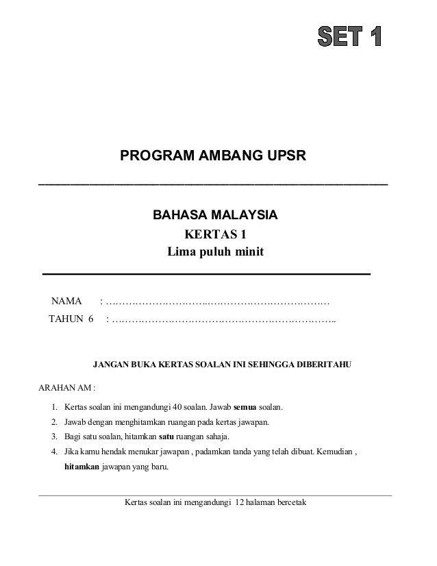 PROGRAM AMBANG UPSR_______________________________________________________                              BAHASA MALAYSIA   ...