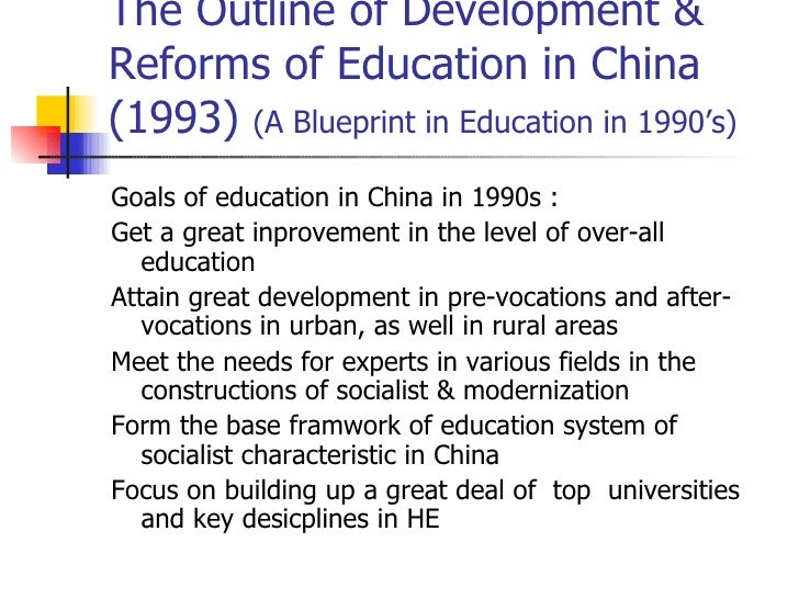 Education in china education improvement of overall institutional capacity 46 malvernweather Choice Image
