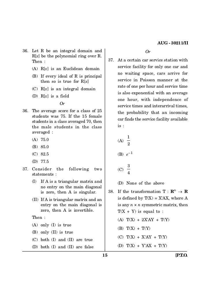 #7) ++ .GV 4 DG CP KPVGITCN FQOCKP CPF                                   1T    4=Z? DG VJG RQN[PQOKCN TKPI QXGT 4    6JGP ...