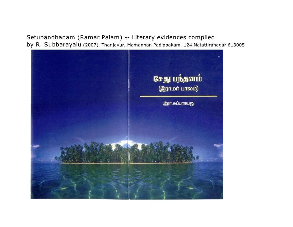 Setubandhanam (Ramar Palam) -- Literary evidences compiled by R. Subbarayalu (2007), Thanjavur, Mamannan Padippakam, 124 N...