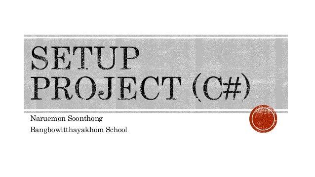 Naruemon Soonthong Bangbowitthayakhom School