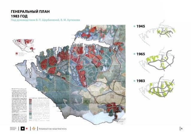 Город федерального значения севастополь официальный сайт сколько нужно вложить для открытия своего хостинга
