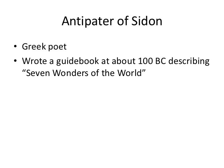 Seven Wonders of the Ancient World Slide 2