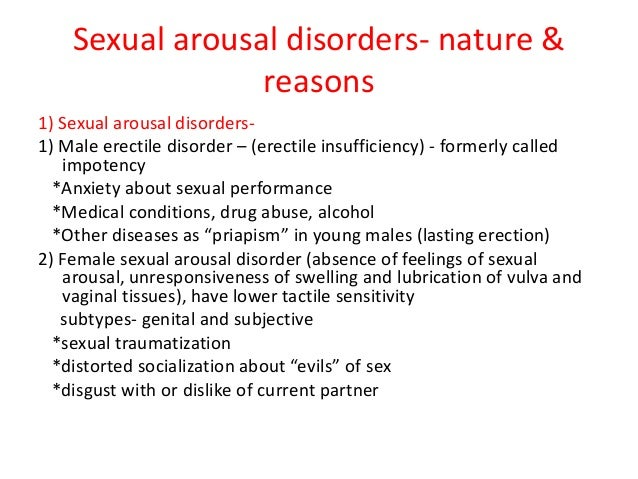 Sexual aniexty cures