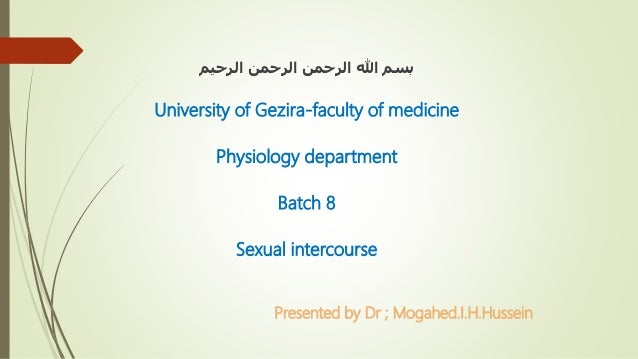 Physiology Of Human Intercourse 120