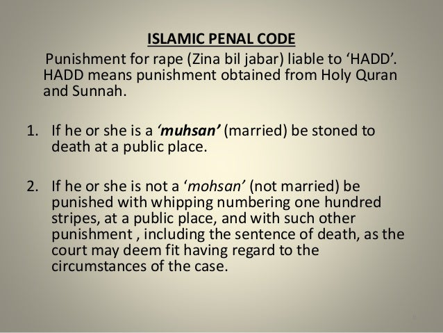 Punishment of sex before marriage in islam