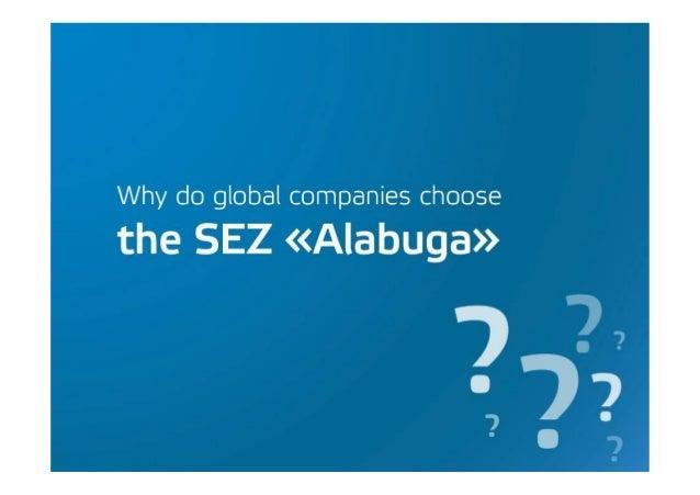 """SEZ """"Alabuga"""""""
