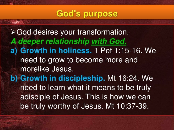 Go Deeper in Your Relationship with God - How to have a ...