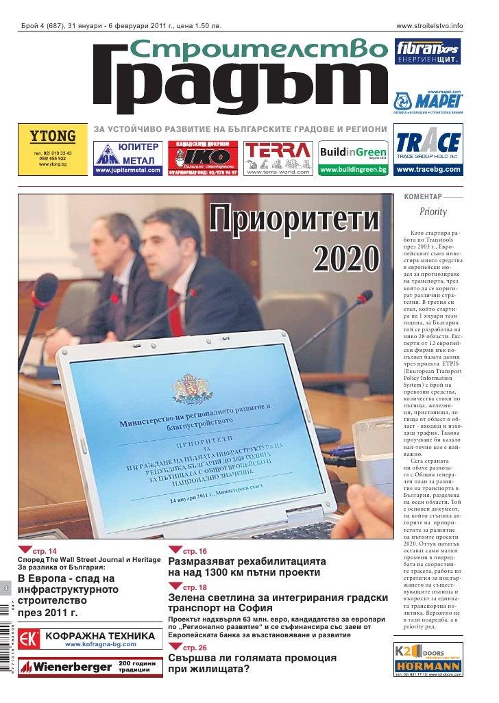 Брой 4 (687), 31 януари - 6 февруари 2011 г., цена 1.50 лв.                                              www.stroitelstvo....