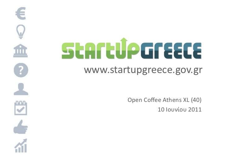 www.startupgreece.gov.gr           Open Coffee Athens XL (40)                                                  ...