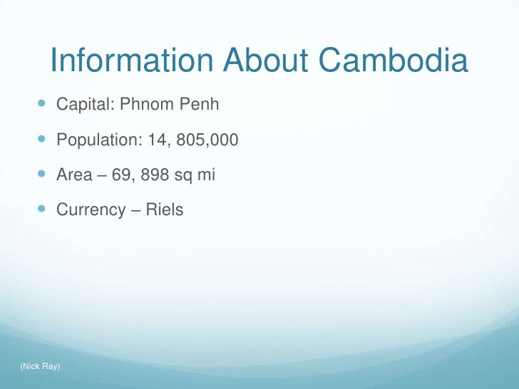 Thesis on cambodian genocide
