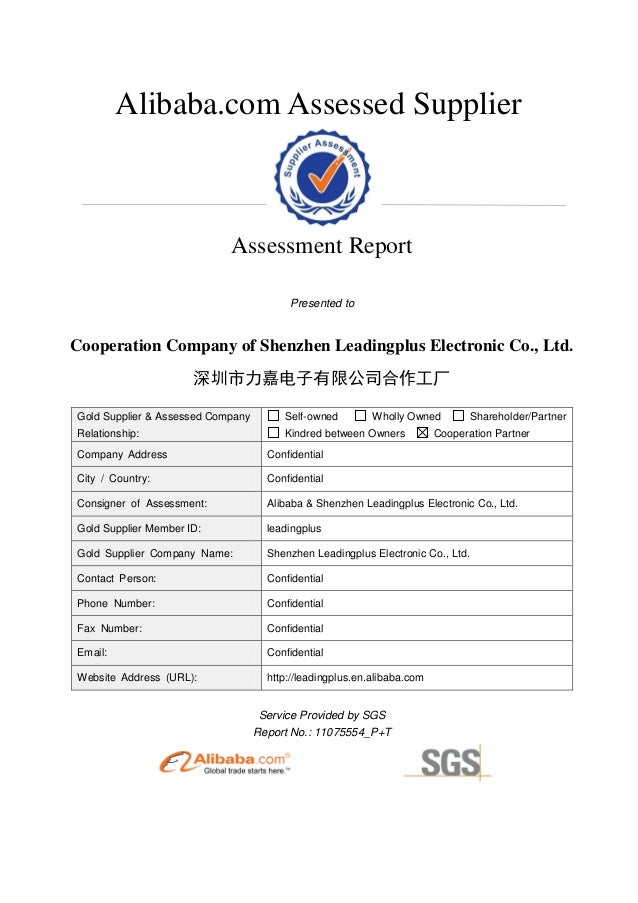 Alibaba.com Assessed Supplier Assessment Report Presented to Cooperation Company of Shenzhen Leadingplus Electronic Co., L...